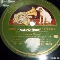 Discos de pizarra: PIZARRA.HIMNO DE LA REPUBLICA ESPAÑOLA.HIMNO DE RIEGO. RICARDO MAYRAL.BANDA INGENIEROS MADRID.AE3609. Lote 121935835