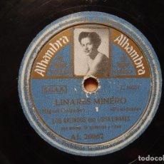 Discos de pizarra: DISCO DE PIZARRA. ALHAMBRA. LINARES MINERO. LOS GALINDO - A LO LOCO, A LO LOCO. Lote 122277455
