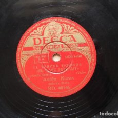 Discos de pizarra: ANTON KARAS EL CAFÉ MOZART - HARRY LIME. Lote 122283883