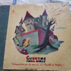 Discos de pizarra: CUENTOS PARA NIÑOS ANTIGUOS RAROS 4 DISCOS PIZARRA. Lote 122883299