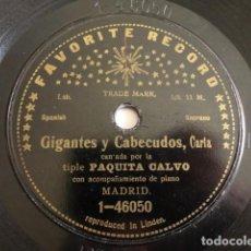 Discos de pizarra: PAQUITA CALVO, E. C. STANI - GIGANTES Y CABEZUDOS / MARINA - FAVORITE RECORD 1-46050. Lote 123829287