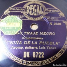 Discos de pizarra: DISCO DE PIZARRA. NIÑA DE LA PUEBLA. COLOMBIANA / FANDANGOS. GUITARRA: LUIS YANCE. Lote 126567131