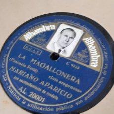 Discos de pizarra: MARIANO APARICIO DISCO DE PIZARRA JOTAS. Lote 126568359