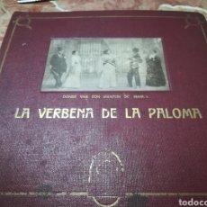Discos de pizarra: DISCOS DE PEZARRA LA VERBENA DE LA PALOMA COMPLETA. Lote 128060278