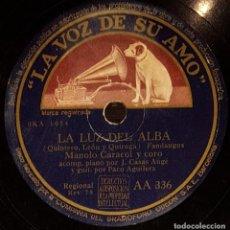 Discos de pizarra: DISCOS 78 RPM - MANOLO CARACOL - PACO AGUILERA - GUITARRA - FANDANGOS - SOLEÁ - PIZARRA. Lote 128096579