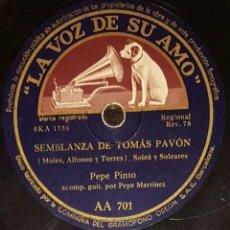 Discos de pizarra: DISCOS 78 RPM - PEPE PINTO - PEPE MARTÍNEZ - GUITARRA - SOLEÁ Y SOLEARES - SEGUIRIYA - PIZARRA. Lote 128096963