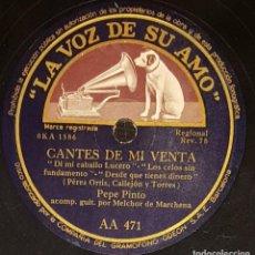 Discos de pizarra: DISCOS 78 RPM - PEPE PINTO - MELCHOR DE MARCHENA - GUITARRA - TRIGO LIMPIO - PIZARRA. Lote 128097487