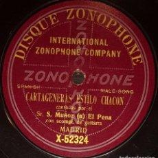 Discos de pizarra: DISCOS 78 RPM - EL PENA - GUITARRA - CARTAGENERAS ESTILO CHACÓN - PIZARRA. Lote 128101135