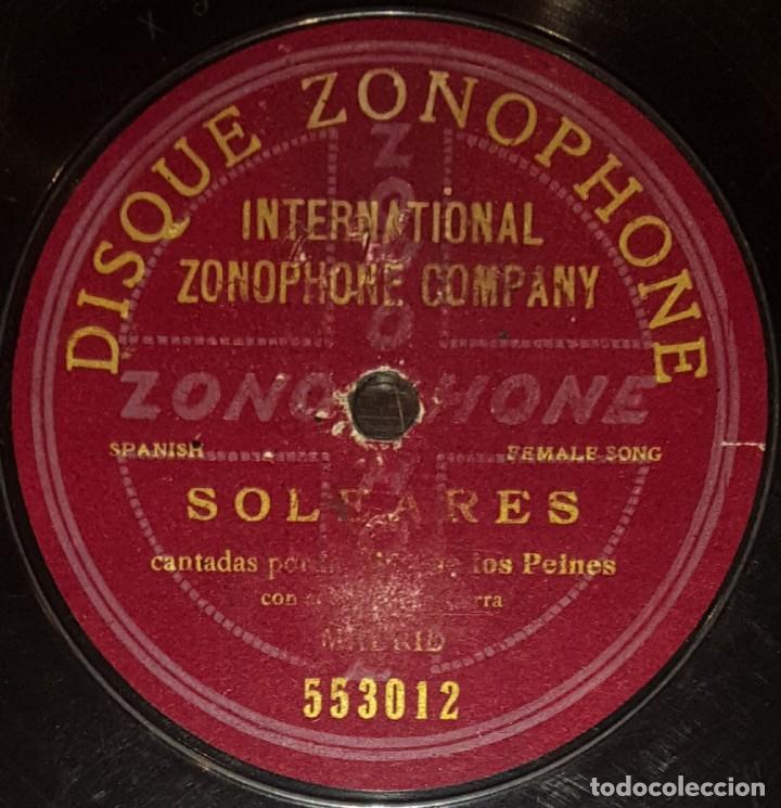 DISCOS 78 RPM - NIÑA DE LOS PEINES - GUITARRA - SOLEARES - TARANTAS DE LA GRABIELA - PIZARRA (Música - Discos - Pizarra - Flamenco, Canción española y Cuplé)