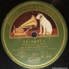 Discos de pizarra: DISCOS 78 RPM - NIÑO DE MARCHENA - JUAN VAREA - NIÑO DE ALMADÉN - RAMÓN MONTOYA - PIZARRA. Lote 128103319