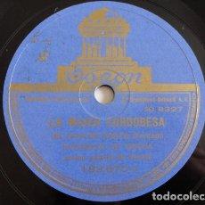 Discos de pizarra: ROSARILLO DE TRIANA - LA MUJER CORDOBESA / LA SAETA - ODEON 183.870. Lote 128648299