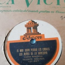 Discos de pizarra: DISCOS 78 RPM ASTURIAS VICENTE MIRANDA. Lote 128706170