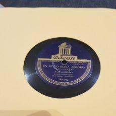 Discos de pizarra: DISCOS 78 RPM ANTONIO MOLINA. Lote 129255971