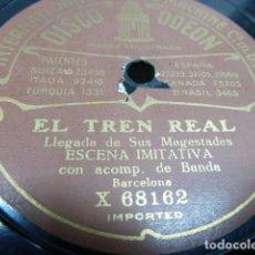 Discos de pizarra: EL TREN REAL - ESCENA IMITATIVA CON ACOMPAÑAMENTO DE ORQUESTA CORRIDA DE TOROS BANDA Y CLARINETE . Lote 131682918