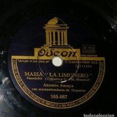 Discos de pizarra: DISCOS 78 RPM - ANTONIO AMAYA - ORQUESTA - MARÍA LA LIMONERO - CAMPANITAS CASTELLANAS - PIZARRA. Lote 132464626