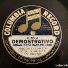 Discos de pizarra: DISCO DEMOSTRATIVO DISCO COLUMBIA. Lote 132540398