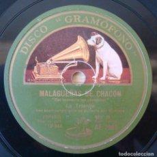 Discos de pizarra: LA TRIANITA : MALAGUEÑAS DE CHACON + FANDANGOS - ULTRA RARO 78 RPM LA VOZ DE SU AMO AE 2969. Lote 134359498