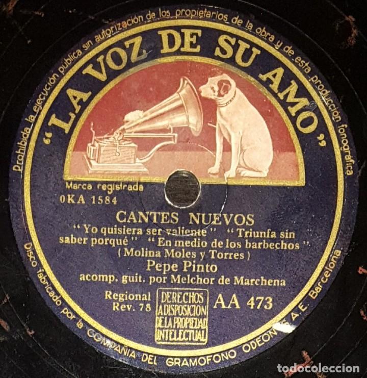 DISCOS 78 RPM - PEPE PINTO - MELCHOR DE MARCHENA - GUITARRA - CANTES NUEVOS - PREGÓN - PIZARRA (Música - Discos - Pizarra - Flamenco, Canción española y Cuplé)