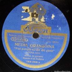 Discos de pizarra: DISCOS 78 RPM - EL PENA HIJO - MANOLO DE BADAJOZ - GUITARRA - MEDIA GRANADINA - FANDANGO - PIZARRA. Lote 133300558