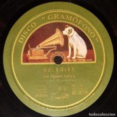 Shellac Records - DISCOS 78 RPM - MANUEL VALLEJO - GUITARRA - BULERÍAS - SEGUIDILLAS GITANAS - PIZARRA - 133301334