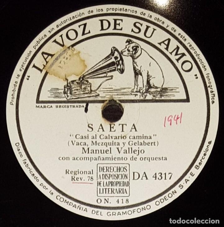 DISCOS 78 RPM - MANUEL VALLEJO - ORQUESTA - SAETA - CASI AL CALVARIO CAMINA - PIZARRA (Música - Discos - Pizarra - Flamenco, Canción española y Cuplé)