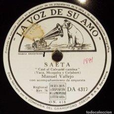 Discos de pizarra: DISCOS 78 RPM - MANUEL VALLEJO - ORQUESTA - SAETA - CASI AL CALVARIO CAMINA - PIZARRA. Lote 133302342