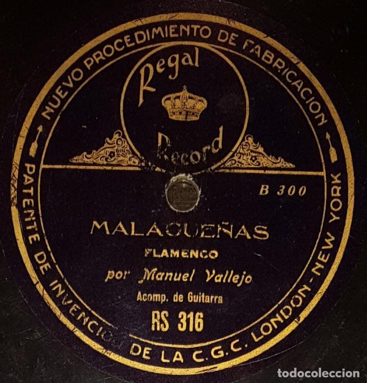 DISCOS 78 RPM - MANUEL VALLEJO - GUITARRA - MALAGUEÑAS - FIESTA GITANA - PIZARRA (Música - Discos - Pizarra - Flamenco, Canción española y Cuplé)