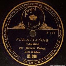 Discos de pizarra: DISCOS 78 RPM - MANUEL VALLEJO - GUITARRA - MALAGUEÑAS - FIESTA GITANA - PIZARRA. Lote 133563914