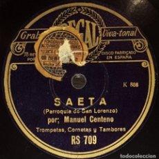 Discos de pizarra: DISCOS 78 RPM - MANUEL CENTENO - TROMPETAS, CORNETAS Y TAMBORES - SAETA - PIZARRA. Lote 133630398
