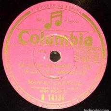 Discos de pizarra: DISCOS 78 RPM - MANOLO CARACOL - NIÑO RICARDO - GUITARRA - FANDANGOS - BULERÍAS - PIZARRA. Lote 133652050