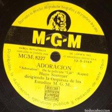 Discos de pizarra: DISCOS 78 RPM - LESLIE CARON - MEL FERRER - HANS SOMMER - ORQUESTA - FILM - LILI - PIZARRA. Lote 133837922