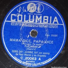 Discos de pizarra: DISCOS 78 RPM - DORIS DAY - JOHNNIE RAY - PAUL WESTON - ORQUESTA - MA SAYS, PA SAYS - PIZARRA. Lote 133850854