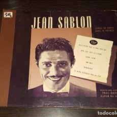 Discos de pizarra: DISCOS 78 RPM - JEAN SABLON - ALBUM - 3 DISCOS - ORQUESTA - SONG OF PARIS - FRENCH - PIZARRA. Lote 133853038