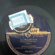 Discos de pizarra: ANTONIO MOLINA / SOLEARES - ALEGRIAS. Lote 134374742