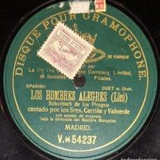 Discos de pizarra: DISCOS 78 RPM - CARRIÓN - VALVERDE - ORQUESTA - LOS HOMBRES ALEGRES - LLEÓ - PIZARRA. Lote 135199122