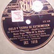 Discos de pizarra: NIÑA DE LA ALFALFA (ROCIO VEGA) - CIELO Y TIERRA SE ESTREMECEN - QUIEN TE HA ENCLAVAO EN ESA CRUZ . Lote 136244446