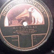 Discos de pizarra: COJO DE MALAGA - MALAGUEÑAS - MURCIANAS (CON MIGUEL BORRULL) AE491. Lote 136249386