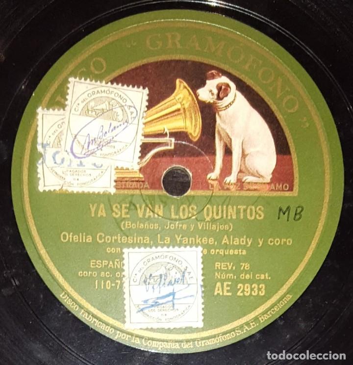 Discos de pizarra: DISCOS 78 RPM - LA YANKEE - TINA DE JARQUE - ALADY - OFELIA CORTESINA - CORO - AL URUGUAY - PIZARRA - Foto 2 - 139875662