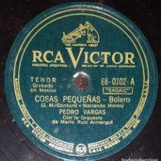 Discos de pizarra: DISCOS 78 RPM - PEDRO VARGAS - ORQUESTA MARIO RUIZ ARMENGOL - BOLERO - MÉXICO - PIZARRA. Lote 139997274