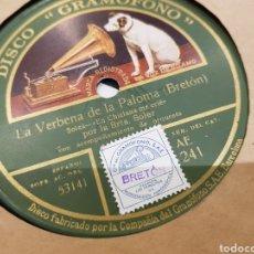 Discos de pizarra: DISCOS 78 RPM FLAMENCO. Lote 142327741