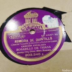 Discos de pizarra: DISCOS 78 RPM FLAMENCO. Lote 142328768
