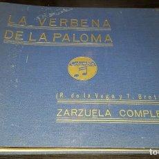 Discos de pizarra: DISCOS 78 RPM - LA VERBENA DE LA PALOMA - ZARZUELA COMPLETA - ALBUM - 7 DISCOS - COLUMBIA - PIZARRA. Lote 143137762