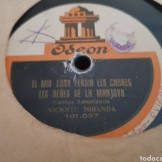 Discos de pizarra: DISCOS 78 RPM REGIONAL ASTURIANO. Lote 143288640
