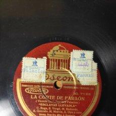 Discos de pizarra: DISCO PIZARRA. LA CORTE DE FARAON. Lote 143563549