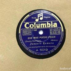 Discos de pizarra: DISCO PIZARRA JOAQUÍN ROMERO, QUE MAS PUEDO PEDIR / SOMOS DIFERENTES (BOLEROS). Lote 146428474