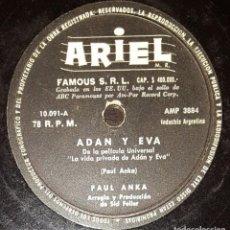 Discos de pizarra: DISCO 78 RPM - ARIEL - PAUL ANKA - ADAN Y EVA - FILM - AMOR JUVENIL - SID FELLER - PIZARRA. Lote 146859114