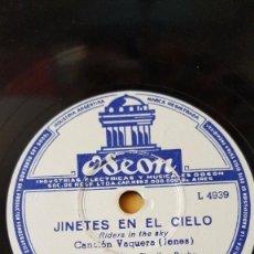 Discos de pizarra: DISCO 78 RPM - ODEON - BING CROSBY - ORQUESTA - JINETES EN EL CIELO - LINDA NENA - PIZARRA. Lote 147056686