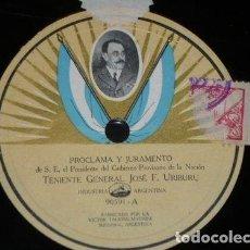 Discos de pizarra: DISCO 78 RPM - VICTOR FOTO ETIQUETA - TENIENTE GENERAL JOSE F. URIBURU - DISCURSO - RARO - PIZARRA. Lote 147373218