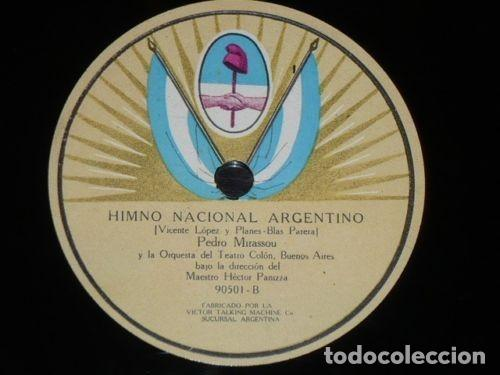 Discos de pizarra: DISCO 78 RPM - VICTOR FOTO ETIQUETA - TENIENTE GENERAL JOSE F. URIBURU - DISCURSO - RARO - PIZARRA - Foto 2 - 147373218