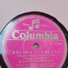 Discos de pizarra: JUANITO VALDERRAMA-SOLERA FLAMENCA.MUY BUEN ESTADO. Lote 147486006
